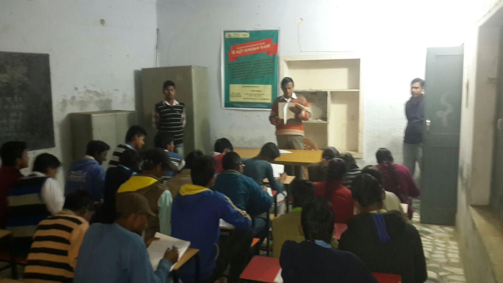 Ongoing Training At Feroazpur, Punjab