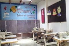 Apparel Training Center, Farah