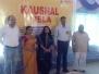 Kaushal Mela @ Bhind, MP & Ajmer Rajasthan