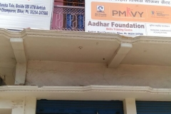PMKVY , Bettiah , West Champaran, sunaina samriddhi foundation