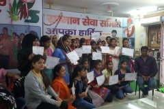 PMKVY training at SUNAINA SAMRIDDHI FOUNDATION ALIGARH