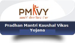 Pradhan Mantri Kaushal Vikas Yojana, PMKVY 2.0, MSDE, Skill India, sunaina samriddhi foundation, Training Partner PMKVY
