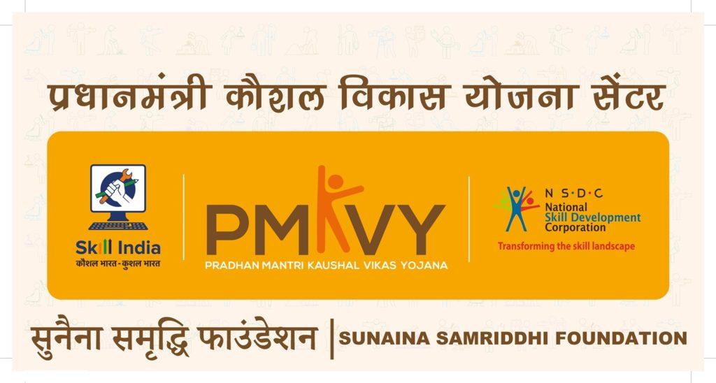 Sunaina Samriddhi Foundation Pmkvy 2 0 Esdm Ddugky
